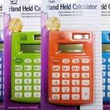 PARCC Basic Four-Function Calculators for Grades 6-7 | SchoolMart